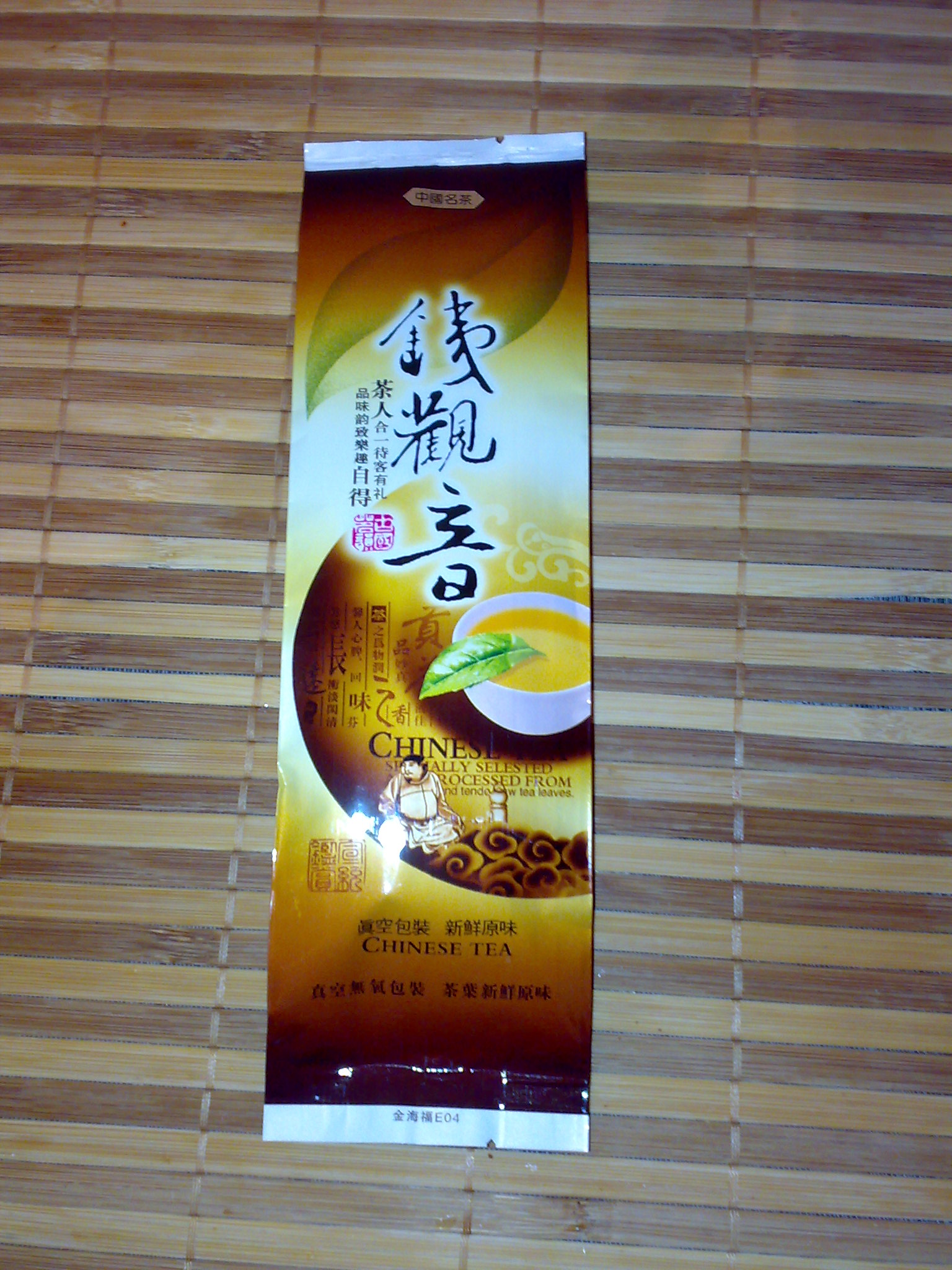 Китайский чай Пуэр, Да Хун Пао, Те Гуань Инь - эффект и как правильно заваривать
