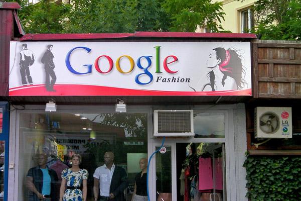 Кто то решил в городе Приштине, продвинуть свой магазин одежды и назвал его Google Fashion.