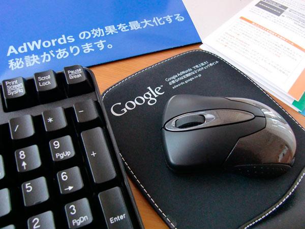 Ковер с логотипом Google для мышки