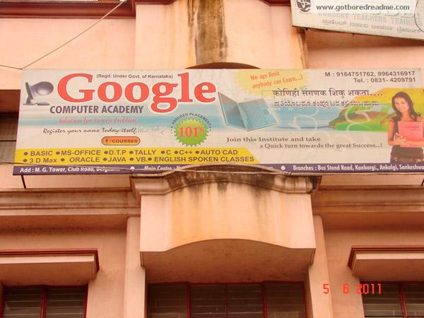 Фейковые компьютерные курсы от Google