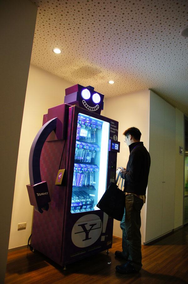 Yahoo робот - автомат напитков