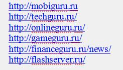 Сеть сайтов