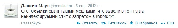 Твит маула о robots.txt