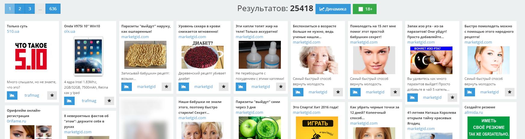 kachestve-partnerki-dlya-porno-saytov-izo