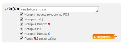 Reciprdonor проверка домена