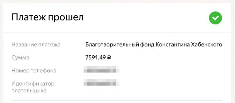 """Благотворительный вебинар """"Как правильно дорабатывать статьи"""""""